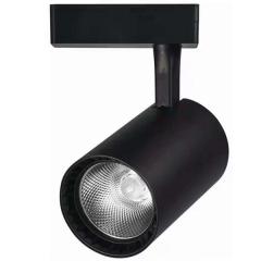 Đèn LED Rọi Ray R01 Đen